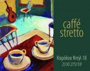 Cafe Stretto