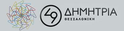 dimitria 2014